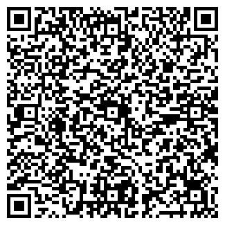 QR-код с контактной информацией организации ООО ИНТЕР-МАСЛО