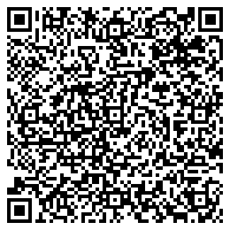 QR-код с контактной информацией организации ООО АЛТАЙСКИЕ СЫРЫ