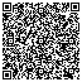 QR-код с контактной информацией организации ГРИБОВОД