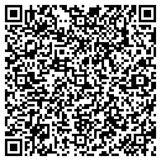 QR-код с контактной информацией организации КУРАЙ-ХОЛОД