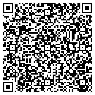 QR-код с контактной информацией организации ООО АЛТАЙХОЛОД