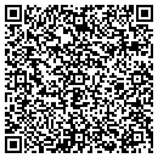 QR-код с контактной информацией организации ЗАО АЛТАН