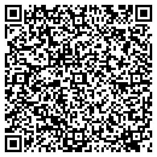 QR-код с контактной информацией организации ООО МАРИЯ-РА