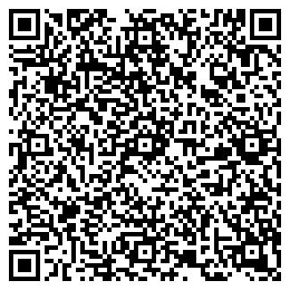 QR-код с контактной информацией организации АЛЕЙРОН
