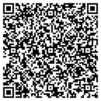 QR-код с контактной информацией организации ООО СИСТЕМА