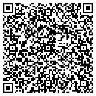 QR-код с контактной информацией организации ЗАО АЛТАЙСКИЕ ЗОРИ