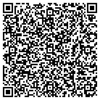 QR-код с контактной информацией организации ОАО КОНДИТЕРСКАЯ ФАБРИКА