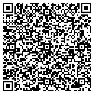 QR-код с контактной информацией организации ЗАО ХЕЛМИ (закрыто)