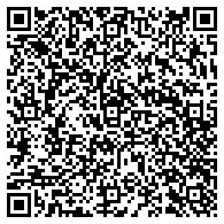 QR-код с контактной информацией организации АЛТАЙГРИФ ИЧП