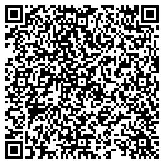 QR-код с контактной информацией организации ИМЭКСТЕЛЕКОМ