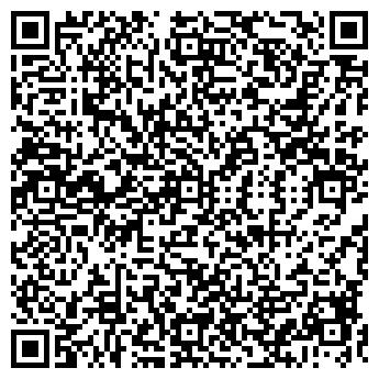 QR-код с контактной информацией организации СП ТЕЛЕКОМСЕРВИС, СП