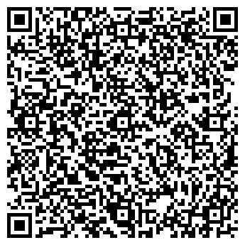QR-код с контактной информацией организации ТЕЛЕКОМСЕРВИС, СП