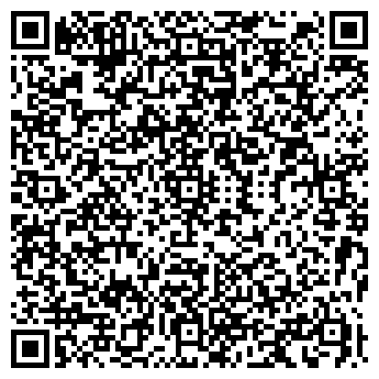 QR-код с контактной информацией организации МЭРИЯ Г. КАРАКОЛ