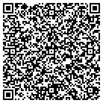 QR-код с контактной информацией организации СП ТЕЛЕКОМСЕРВИС