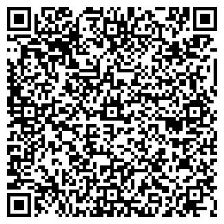 QR-код с контактной информацией организации ТРАНЭКС