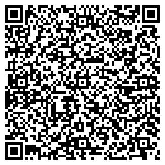 QR-код с контактной информацией организации АЗИЯИНФО