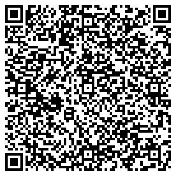 QR-код с контактной информацией организации АЙДЫНОУЛАРЫ