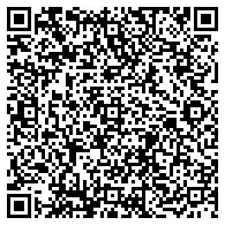 QR-код с контактной информацией организации БИТИС