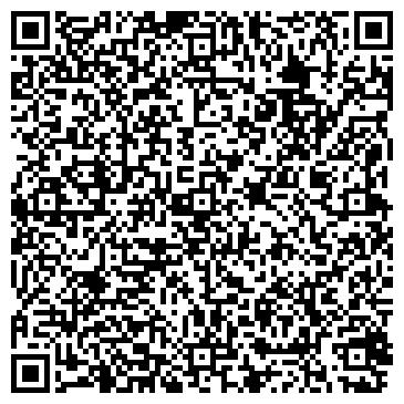 QR-код с контактной информацией организации ГЕНЕРАЛЬНАЯ ДИРЕКЦИЯ СЭЗ КАРАКОЛ