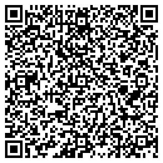 QR-код с контактной информацией организации АО ЖЕМИШ