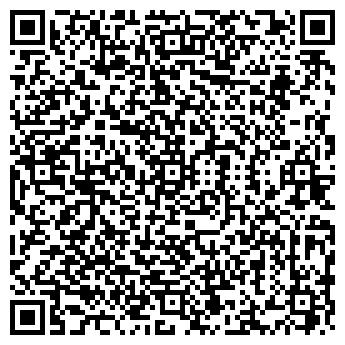 QR-код с контактной информацией организации СПУТНИКОВАЯ СВЯЗЬ