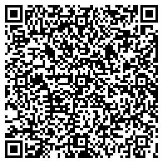 QR-код с контактной информацией организации ЮНИСЕЛ