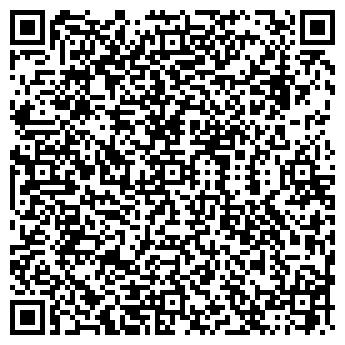 QR-код с контактной информацией организации САЛОН СВЯЗИ ТРЕЙД