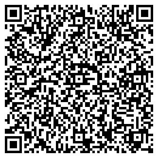 QR-код с контактной информацией организации ЮССС