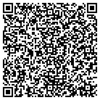 QR-код с контактной информацией организации ГОРНО-АЛТАЙСКИЙ ГУС