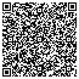 QR-код с контактной информацией организации ИЛЬФАТ