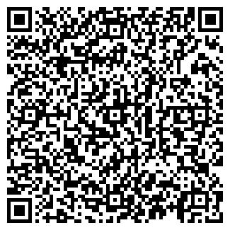 QR-код с контактной информацией организации ДАТА-ЦЕНТР