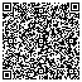 QR-код с контактной информацией организации ОТДЕЛ МАРКЕТИНГА