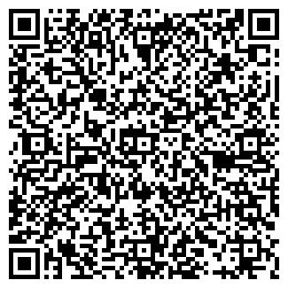 QR-код с контактной информацией организации Ф-ПОЛИС