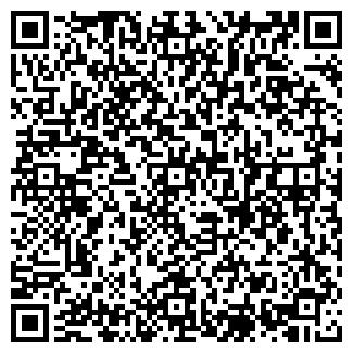 QR-код с контактной информацией организации КОСМОЛИТА