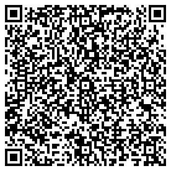 QR-код с контактной информацией организации АЛТАЙАГРОПРОМСТАНДАРТ