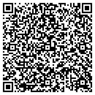 QR-код с контактной информацией организации АЭРОМИР