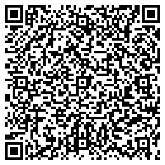QR-код с контактной информацией организации СЕРП И МОЛОТ