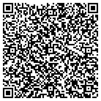 QR-код с контактной информацией организации УСПЕШНЫЙ КОМПАНЬОН