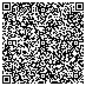 QR-код с контактной информацией организации ШАХОВСКАЯ