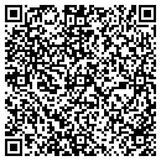QR-код с контактной информацией организации АП-ТРАНЗИТ
