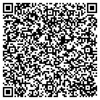 QR-код с контактной информацией организации ЦВЕТЫ АЛТАЯ АГРОФИРМА, ГП