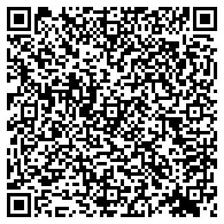 QR-код с контактной информацией организации ГУП ОВОЩЕВОД