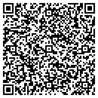QR-код с контактной информацией организации АГРО-ВЕКТОР