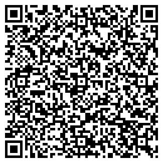 QR-код с контактной информацией организации АЗИЯ-ИНВЕСТ