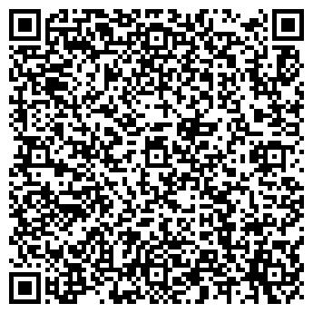 QR-код с контактной информацией организации АЛТАЙТРАКТОРЗАПЧАСТЬ