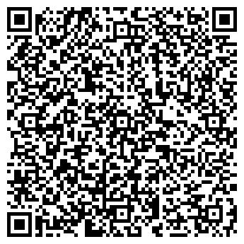 QR-код с контактной информацией организации ВОИНСКАЯ ЧАСТЬ N 73602 (Н)