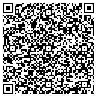QR-код с контактной информацией организации АРИТОН