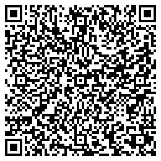 QR-код с контактной информацией организации БРЕНДМЕЙСТЕР