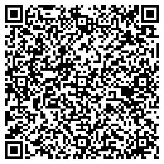 QR-код с контактной информацией организации ОФ КАРАКОЛ