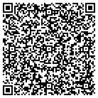 QR-код с контактной информацией организации ЭСКОРТ-СЕРВИС